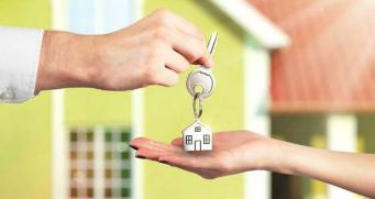 Lloyds Bank предложил ипотеку без первоначального взноса для покупателей первого жилья