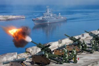 Россия разместит базы на Кубе