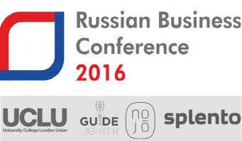 В конце ноября в Лондоне пройдет ежегодная Российская бизнес-конференция