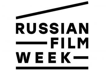 В Лондоне пройдет Неделя российского кино