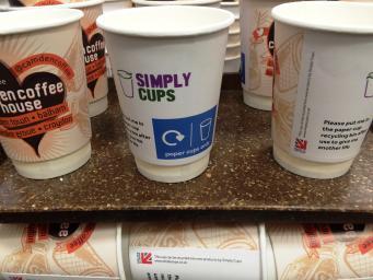 В лондонском Сити началась кампания по утилизации кофейных стаканов фото: theguardian.com