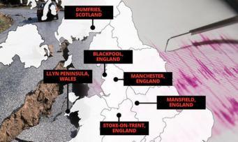 Сейсмически опасные зоны Великобритании