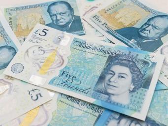 Пятифунтовая банкнота аукционной стоимостью 50 000 фунтов стерлингов найдена в Шотландии фото:independent.co.uk