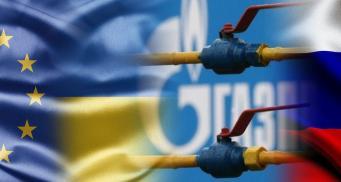 Украина планирует взыскать с России «убытки» по газовым контрактам
