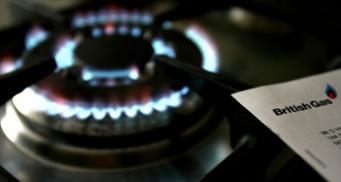 National Grid сообщила о дефиците газа в энергосистеме
