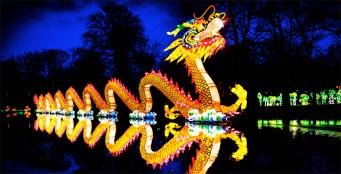 В парке Chiswick House Garden стартовал Фестиваль китайских фонариков   фото:londonist.com