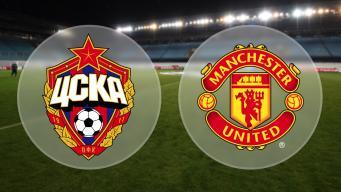 Manchester United красиво выиграл у ЦСКА на стадионе в Москве
