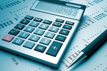 HMRC запустила новый налоговый калькулятор для заполнения декларации о доходах фото:thesun.co.uk
