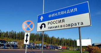 Хельсинки уходят в подполье, спасаясь от российской угрозы