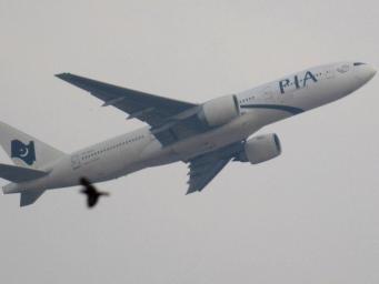 Самолет из Пакистана эскортирован истребителями RAF из-за угрозы теракта на борту фото:standard.co.uk