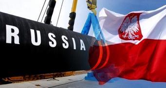 """В Польше заявили о намерении построить собственный газопровод в противовес российскому """"Северному потоку-2"""""""