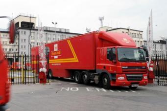 Royal Mail избавилась от недвижимости в Лондоне фото:standard.co.uk