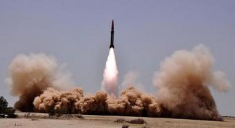 Группа конгрессменов направила в администрацию президента США предложение о выходе из Договора о ликвидации ракет средней и меньшей дальности (РСМД)