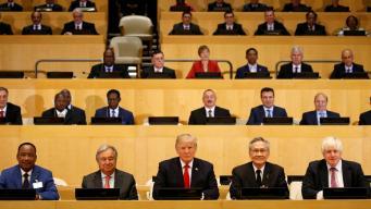Саммит ООН в Нью-Йорке