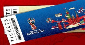 FIFA объявила дату и время продажи дополнительных  билетов на ЧМ-2018 по футболу