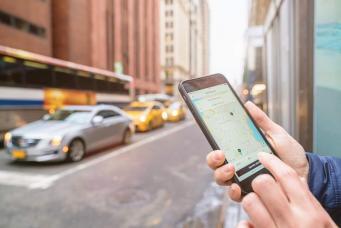 Uber поднял тарифы на поездки через центр Лондона