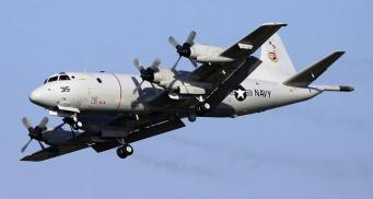 В Госдуме РФ назвали заказчика воздушной разведки США вблизи Крыма