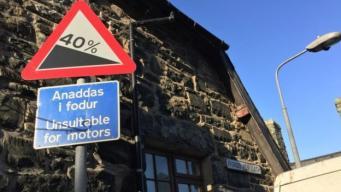 Улица в валлийском городке претендует на звание самой крутой на планете
