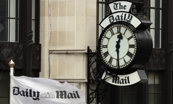 Википедия запретила авторам ссылаться на британскую газету Daily Mail фото:theguardian.com