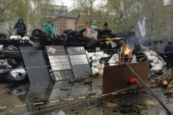 Народное восстание на востоке Украины
