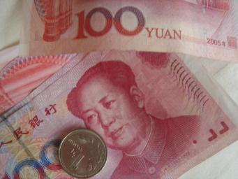 СМИ: подписано соглашение о создании в Лондоне расчетного центра по работе с юанем