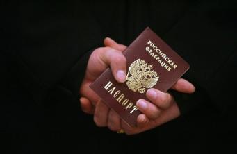 Законопроект о сокрытии двойного гражданства одобрен Госдумой во втором чтении