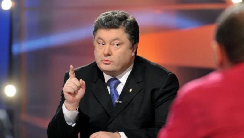Порошенко: Россию следует лишить права вето в Совбезе ООН