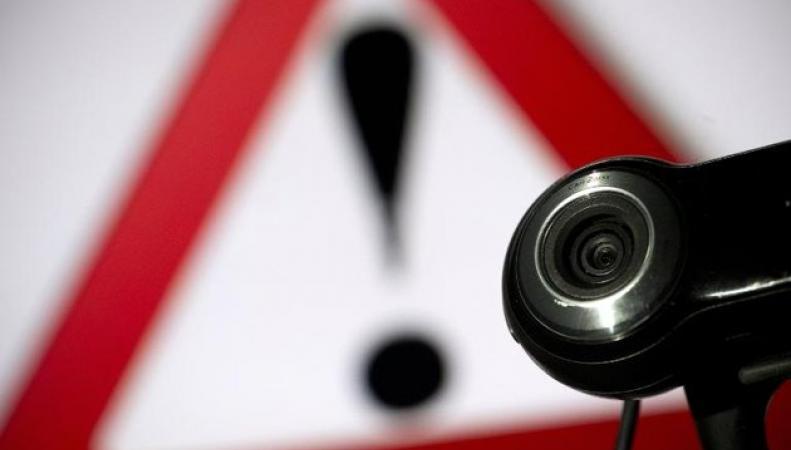 слежка через веб-камеру
