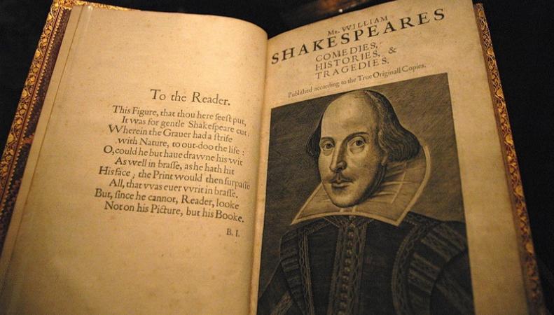 На севере Франции обнаружено первое собрание пьес Уильяма Шекспира
