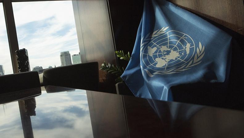 протокол ООН
