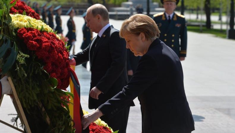 Канцлер Германии Ангела Меркель прибыла в Москву