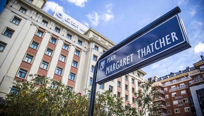 площадь Маргарет Тэтчер