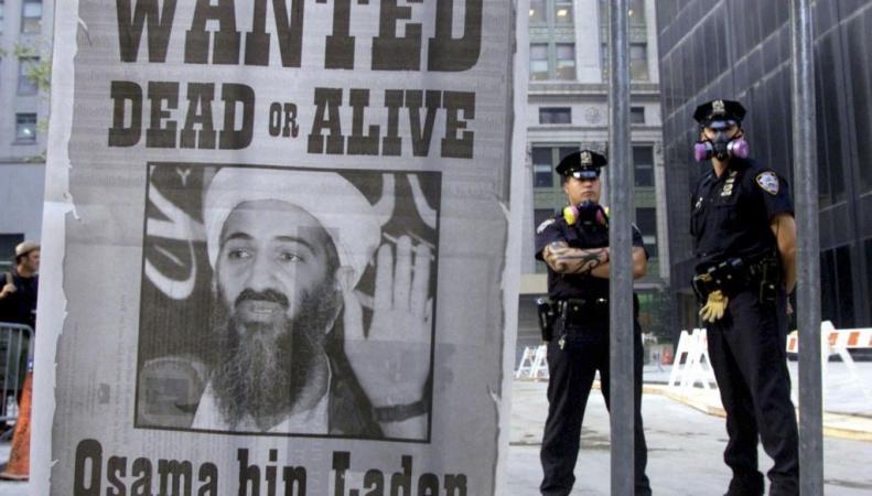 США хотят арестовать доходы от продажи книги о ликвидации бен Ладена