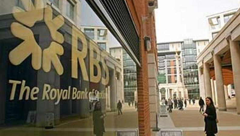 Королевский банк Шотландии обслуживал счета семьи Усамы бен Ладена