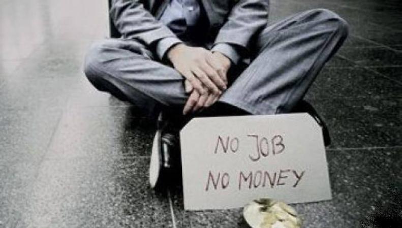 Суд Евросоюза постановил не выплачивать мигрантам социальное пособие
