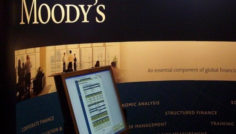 Moody's снизит рейтинги акции российских предприятий до мусора