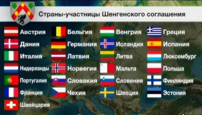 страны Шенгена: выдача виз будет осуществляться прямо на границе