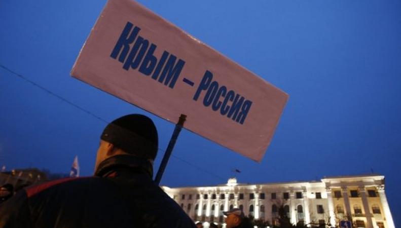 Крым на картах признан российским