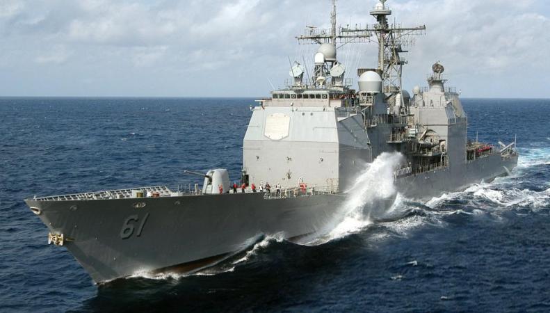Ракетный крейсер ВМС США «Велла Галф» ушел из Черного моря