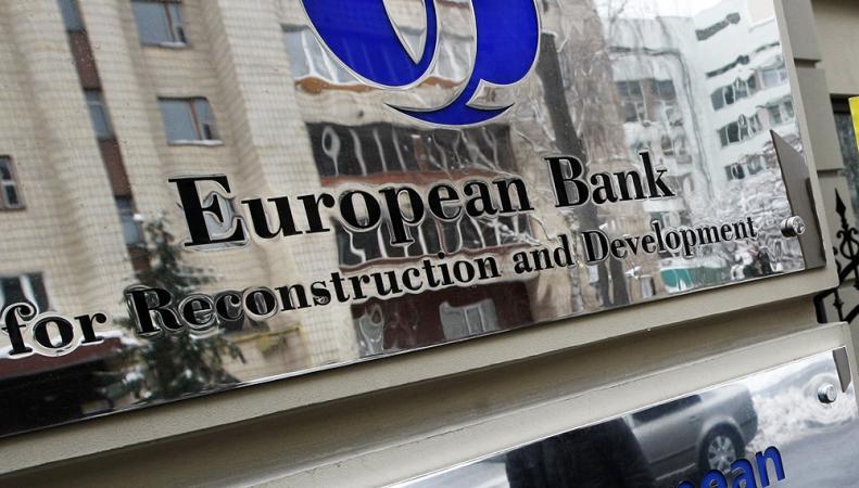 ЕБРР пока не будет развивать новые инвестиционные проекты в России