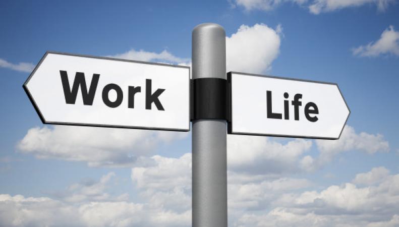 труд и отдых