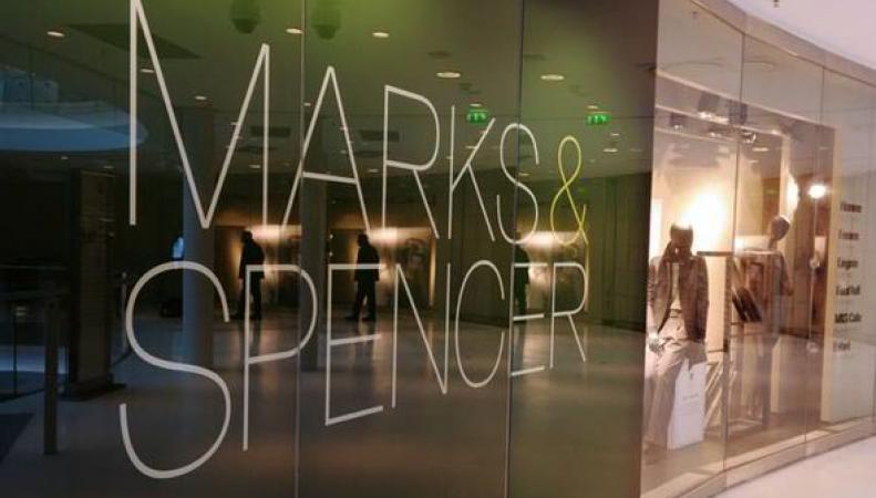 витрина Marks & Spencer