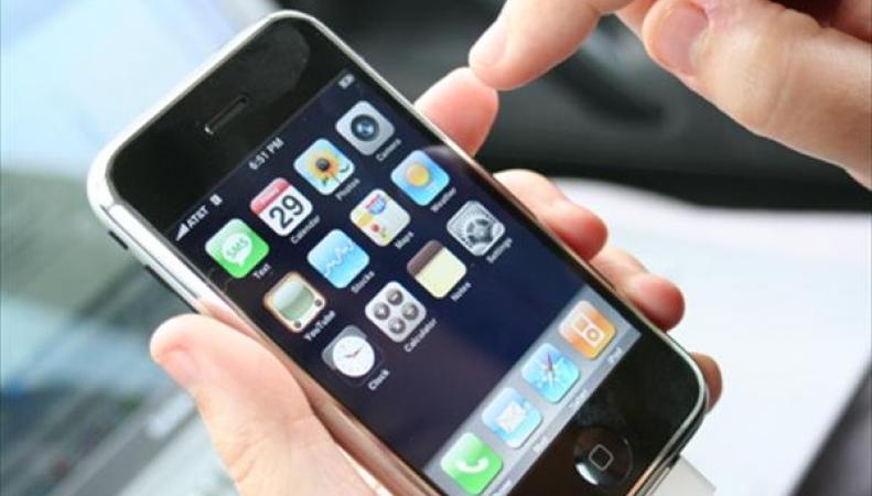 IPhone скоро можно будет использовать в качестве пульта