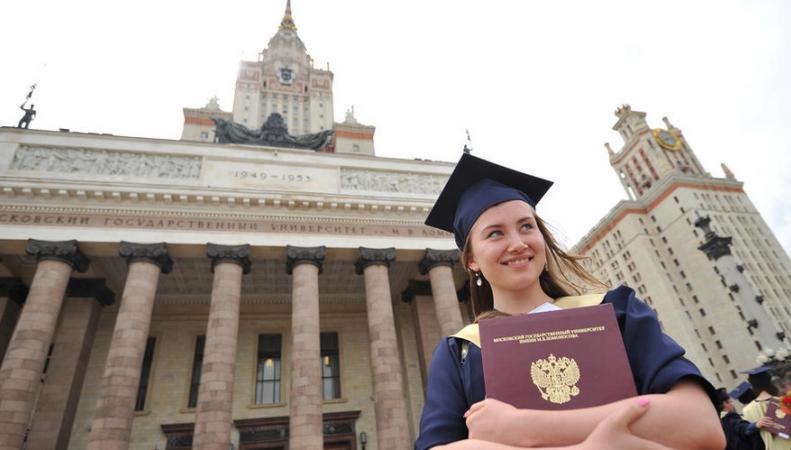 Россия стала привлекательной для  британских студентов