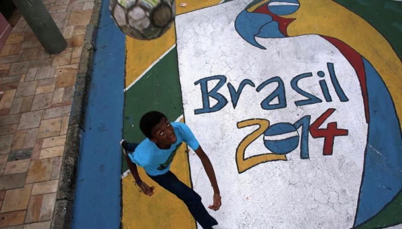ФИФА: Доход от ЧМ-2014 в Бразилии составит $4.5 млрд
