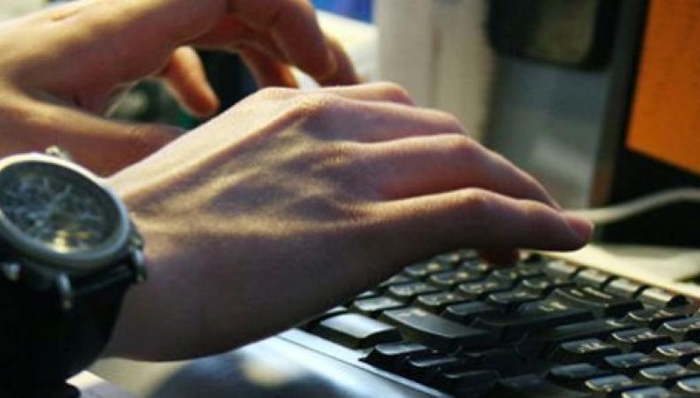 США пообещали обеспечить право на защиту личных данных жителям Евросоюза