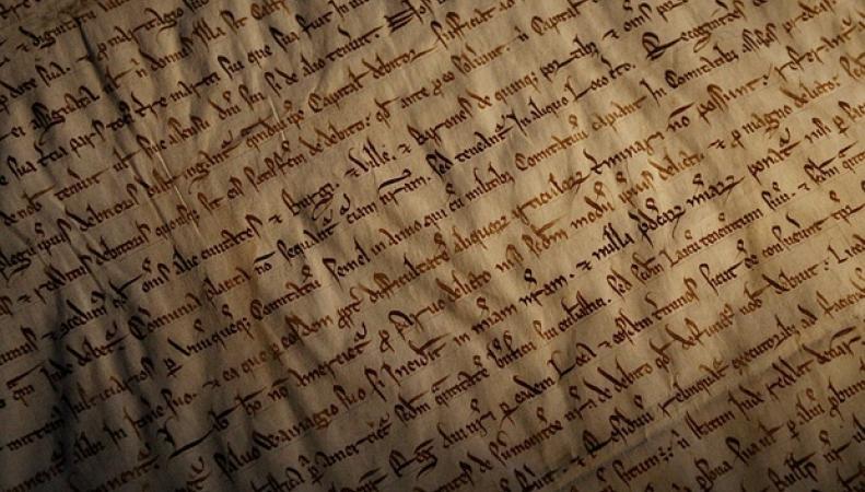 рукопись на пергаменте