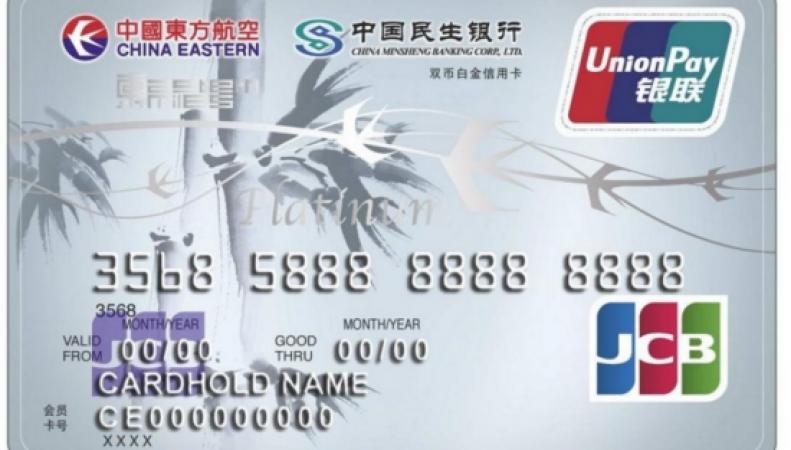 Японская платежная система JCB собирается выйти на российский рынок