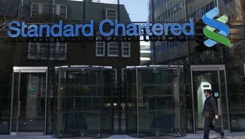 Офис банка Standard Chartered