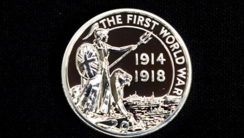 """Монета """"Начало войны"""""""
